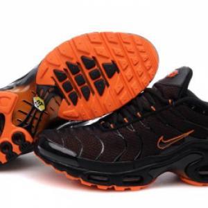 jeuxvideo Chaussures Www Nike com Site OkiXZPu
